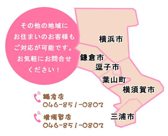 area_japanease